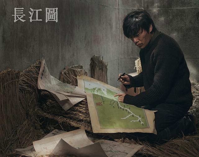 画像: 『長江図』 http://www.skipcity-dcf.jp/films/o_invitation.html