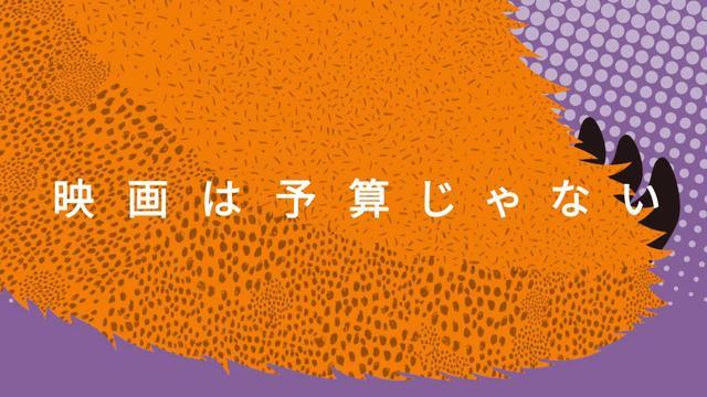 画像: SXSW TOKYO SCREENING WEEK 2016 | EVENT TRAILER youtu.be