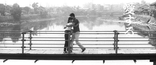 画像: 愛と死の記録 youtu.be