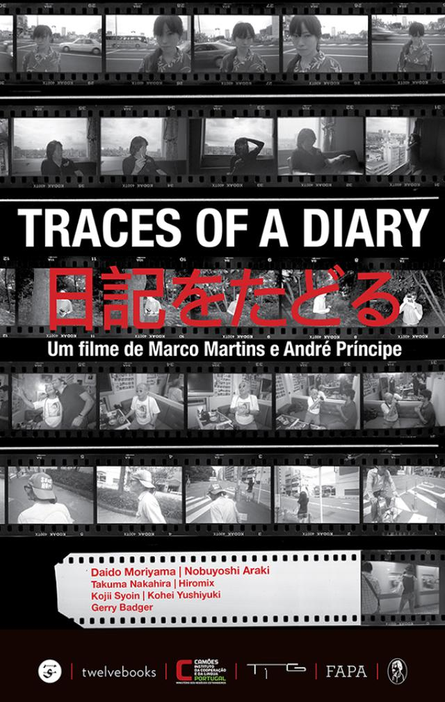 画像: 『TRACES OF A DIARY – 日記をたどる』3日間の特別上映!
