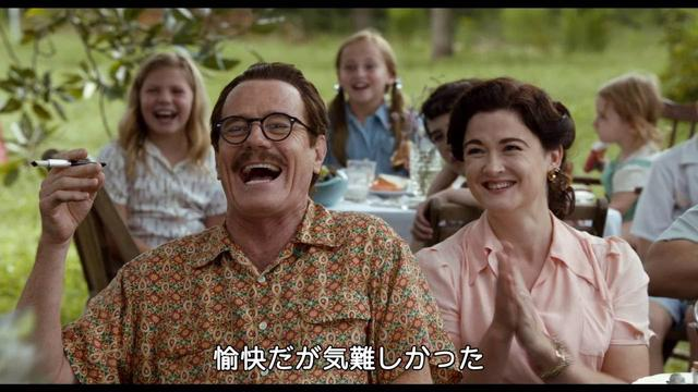 画像: 映画「トランボ ハリウッドに最も嫌われた男」特別映像① youtu.be
