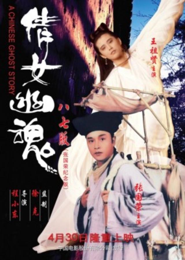 画像: ヒロイン候補は「中森明菜」だった、女神ジョイ・ウォンを生... -- RecordChina