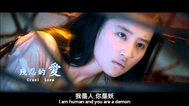 画像: 『チャイニーズ・ゴースト・ストーリー』 【A Chinese Ghost Story 】倩女幽魂 (Trailer) youtu.be