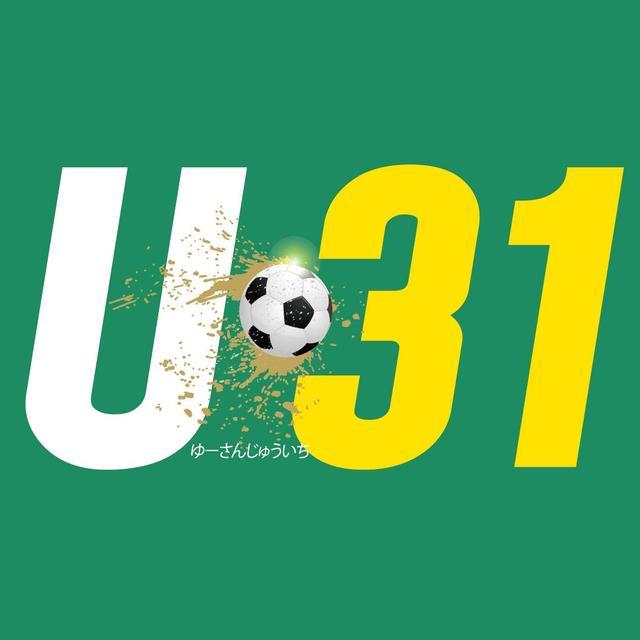 画像: U-31