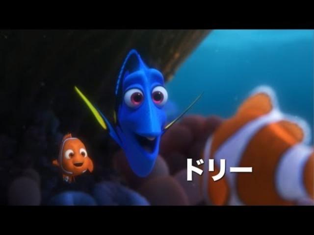 画像: ディズニー/ピクサー作品「ファインディング・ドリー」最新予告 www.youtube.com