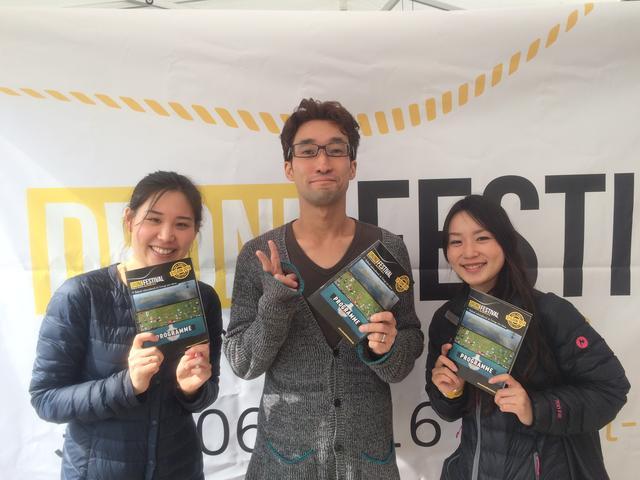画像: 右より主演の今村祈履 監督の増田翔平 アテンド等のベルギー在住の日本人、松井さん