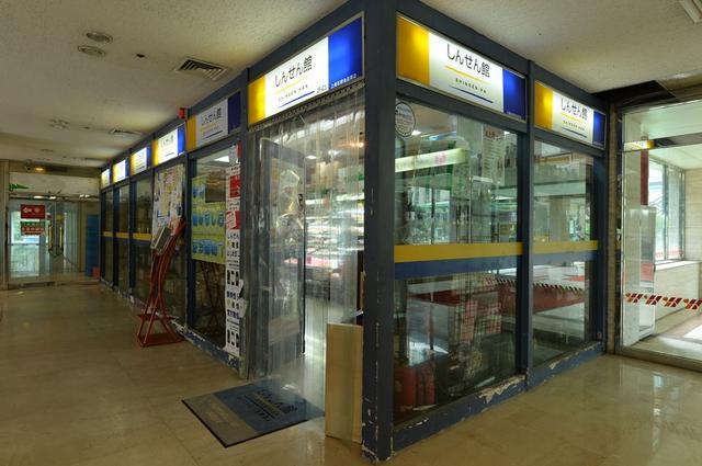 画像: 上海に複数店舗を構える日系スーパー「しんせん館」 http://www.sunplaza.com.cn/room/ しんせん館/