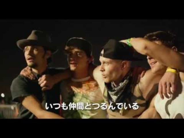 """画像: 『WE ARE YOUR FRIENDS』""""ザック・エフロン""""インタビュー映像 youtu.be"""