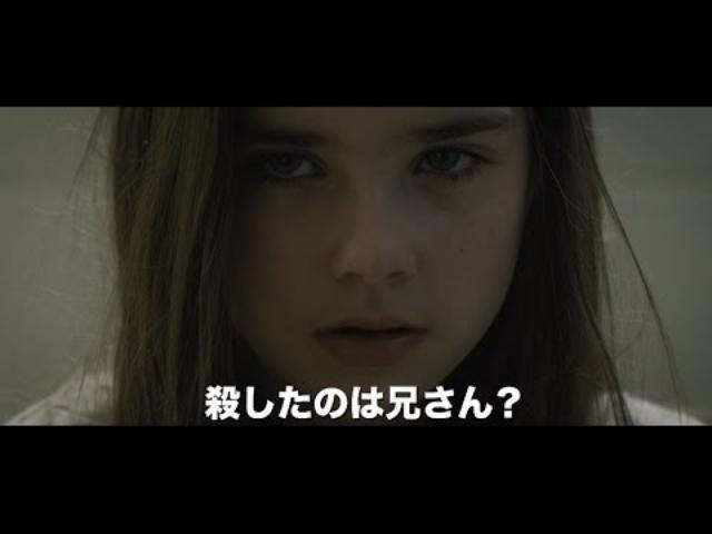画像: 映画『ダーク・プレイス』予告編90秒ver youtu.be