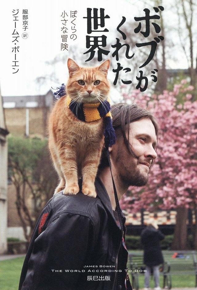 画像: 海外ポスター