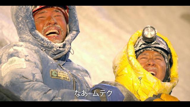 画像: 映画『ヒマラヤ~地上8,000メートルの絆~』 予告編 youtu.be