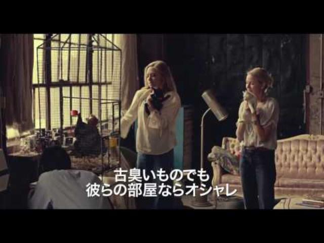 画像: 『ヤング・アダルト・ニューヨーク』ナオミ・ワッツのhiphopダンス特別映像 youtu.be