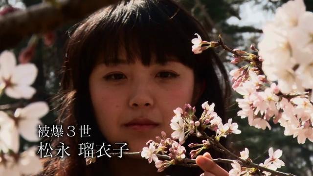 画像: 映画「アトムとピース ~瑠衣子 長崎の祈り~」予告編 youtu.be