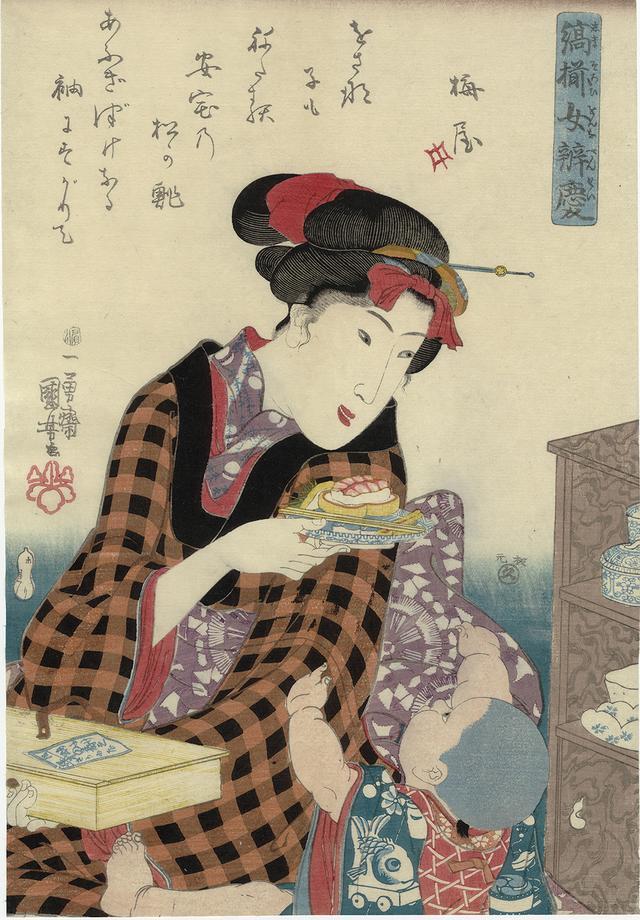 画像: 歌川国芳 「縞揃女辨慶」安宅の松