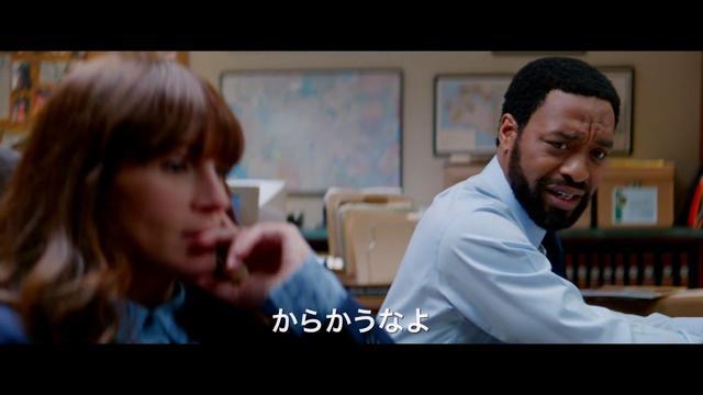 画像: 映画『シークレット・アイズ』予告ロング www.youtube.com