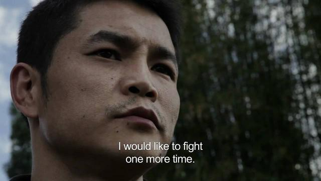 画像: China Heavyweight / 千錘百煉 - Official Sundance 2012 Trailer youtu.be