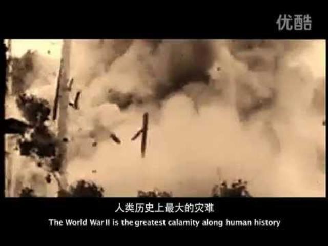 画像: 抗日ドラマ「東方戦場」 电视剧《东方战场》宣传预告片 youtu.be
