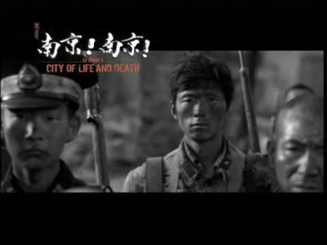 画像: 抗日映画『南京南京』 南京南京 預告片 youtu.be