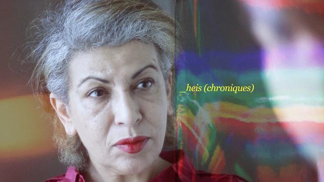 画像1: _heis (chroniques) - teaser vimeo.com