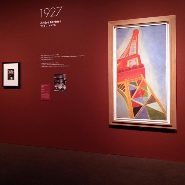 画像: 右:ロベール・ドローネー 《エッフェル塔》 1926年 油彩、カンヴァス photo©cinefil
