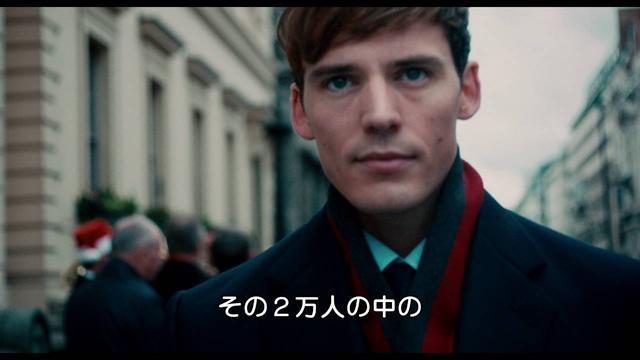 画像: 「ライオット・クラブ」予告 youtu.be