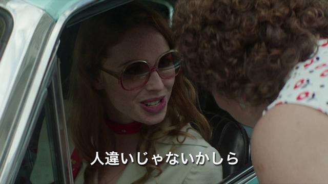 画像: 映画『アナザー』本予告 youtu.be