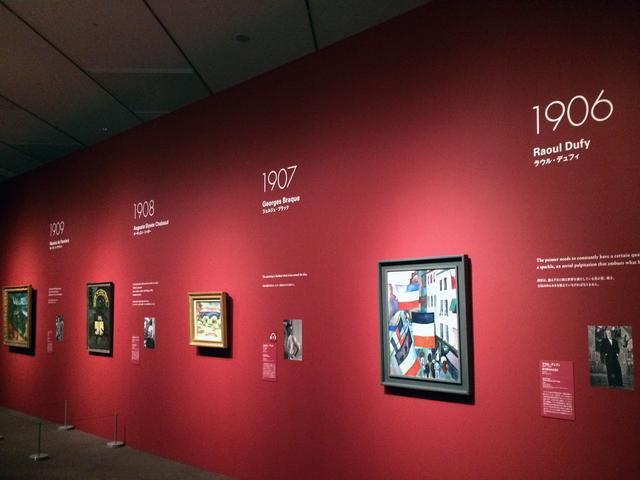 画像: 展示の始まりは1906年から。 ラウル・デュフイ 《旗で飾られた通り》 1906年 油彩、カンヴァス photo©cinefil