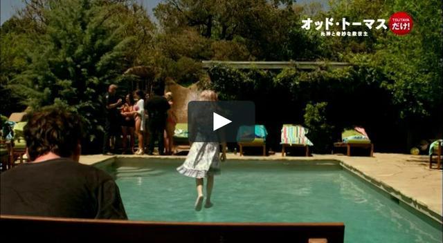 画像1: 『オッド・トーマス 死神と奇妙な救世主』 DVDレンタル予告 vimeo.com