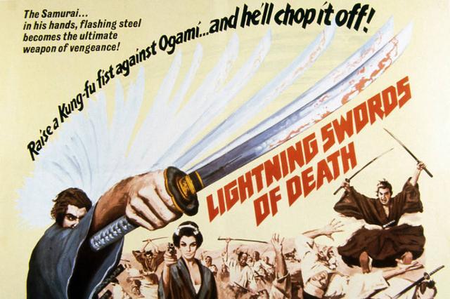 画像: http://www.fandango.com/movie-news/a-new-version-of-the-classic-samurai-movie-lone-wolf-and-cub-is-on-its-way-751035