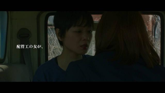 画像: 映画『アルビノ』予告 youtu.be