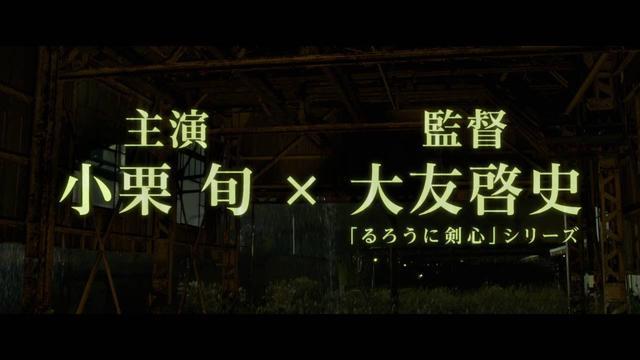 画像: 映画『ミュージアム』特報【HD】2016年11月12日(土)公開 youtu.be