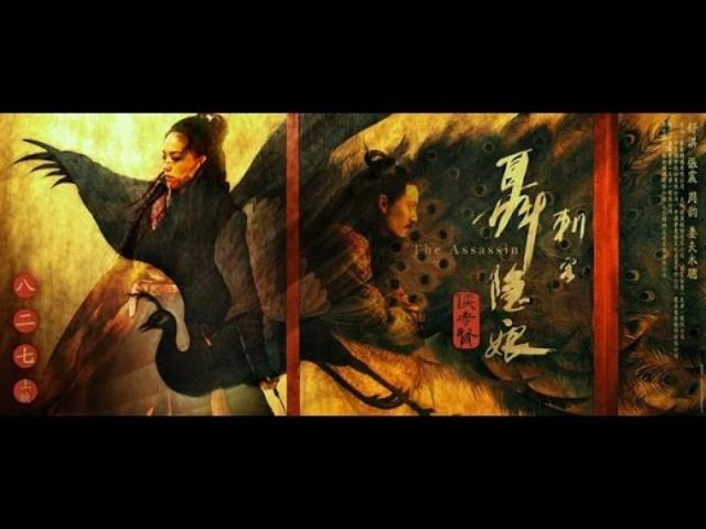 画像: 映画『黒衣の刺客』 《刺客聂隐娘》张震舒淇三生三世的爱恨纠缠 youtu.be