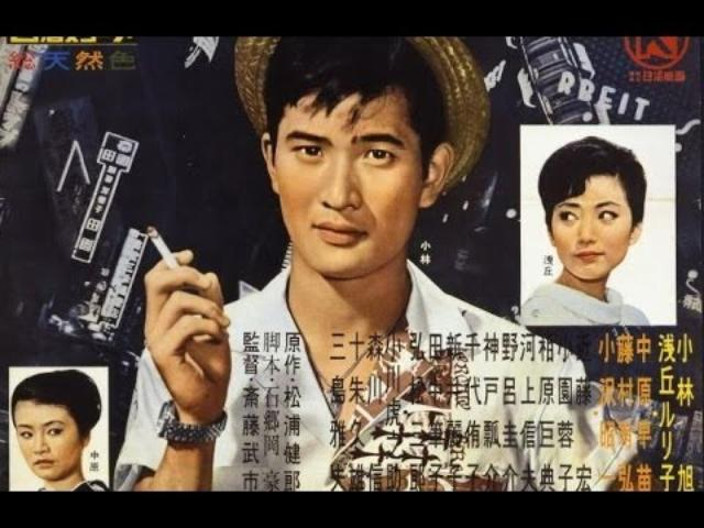 画像: Tokyo Mighty Guy Original Trailer (Buichi Saito, 1960) youtu.be