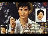 画像: Tokyo Mighty Guy Original Trailer (Buichi Saito, 1960) youtu.be