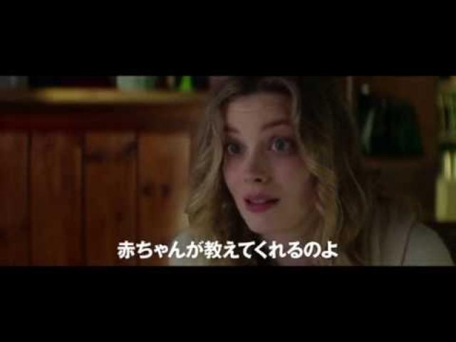 画像: 映画『ヴィジョン 暗闇の来訪者』予告編 youtu.be