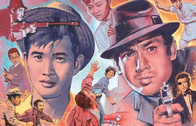 画像: イメージヴィジュアル 小林旭、宍戸錠の周りに映画のシーンがちりばめられています。