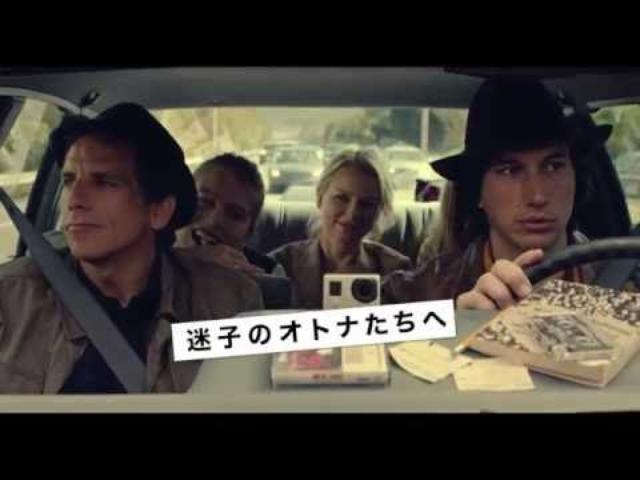 画像: 映画『ヤング・アダルト・ニューヨーク』ジェネレーション・ギャップ特別映像 youtu.be