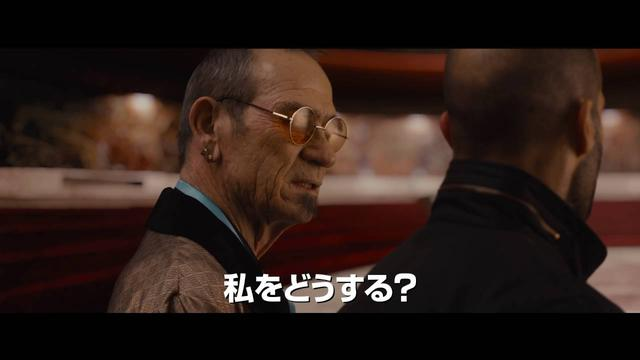 画像: メカニック:ワールドミッション(9/24公開)特報 youtu.be
