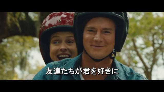 画像: 8.13 Roadshow 『きみがくれた物語』海外版予告 youtu.be