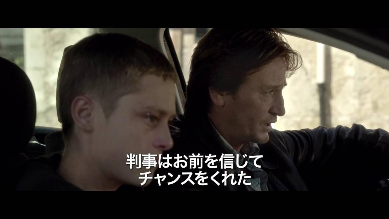 画像: 映画『太陽のめざめ』予告編 youtu.be