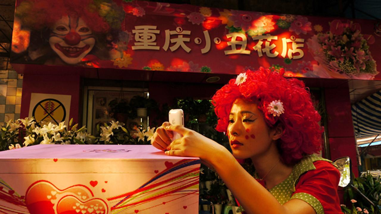画像2: ©Ray International (Beijing) LTD.
