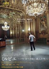 画像: http://balletsearch.hatenablog.com/entry/2016/07/10/