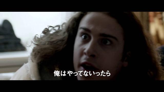 画像: 映画『人間の値打ち』 youtu.be
