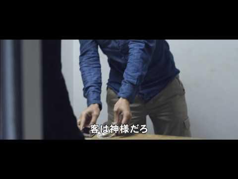 画像: 映画『ティエリー・トグルドーの憂鬱』予告編 youtu.be
