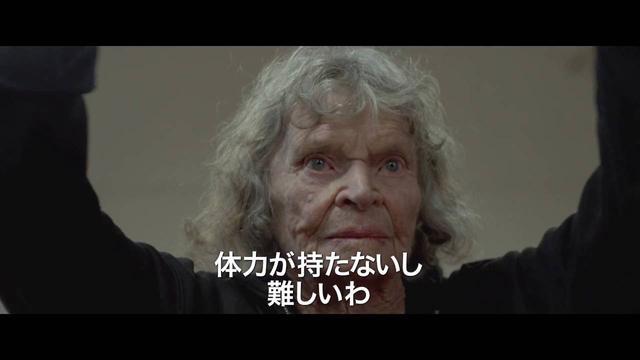 """画像: 【8月27日公開決定!】映画『はじまりはヒップホップ』予告編 """"世界最高齢のダンスグループ""""を日本に呼びたい! youtu.be"""