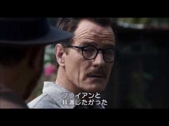 画像: 映画『トランボ ハリウッドに最も嫌われた男』特別映像③ youtu.be