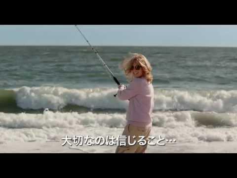 画像: 映画『ハンズ・オブ・ラヴ』特報 youtu.be