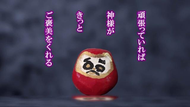 画像: 涙の数だけ笑おうよ~林家かん平奮闘記~【予告編】 youtu.be