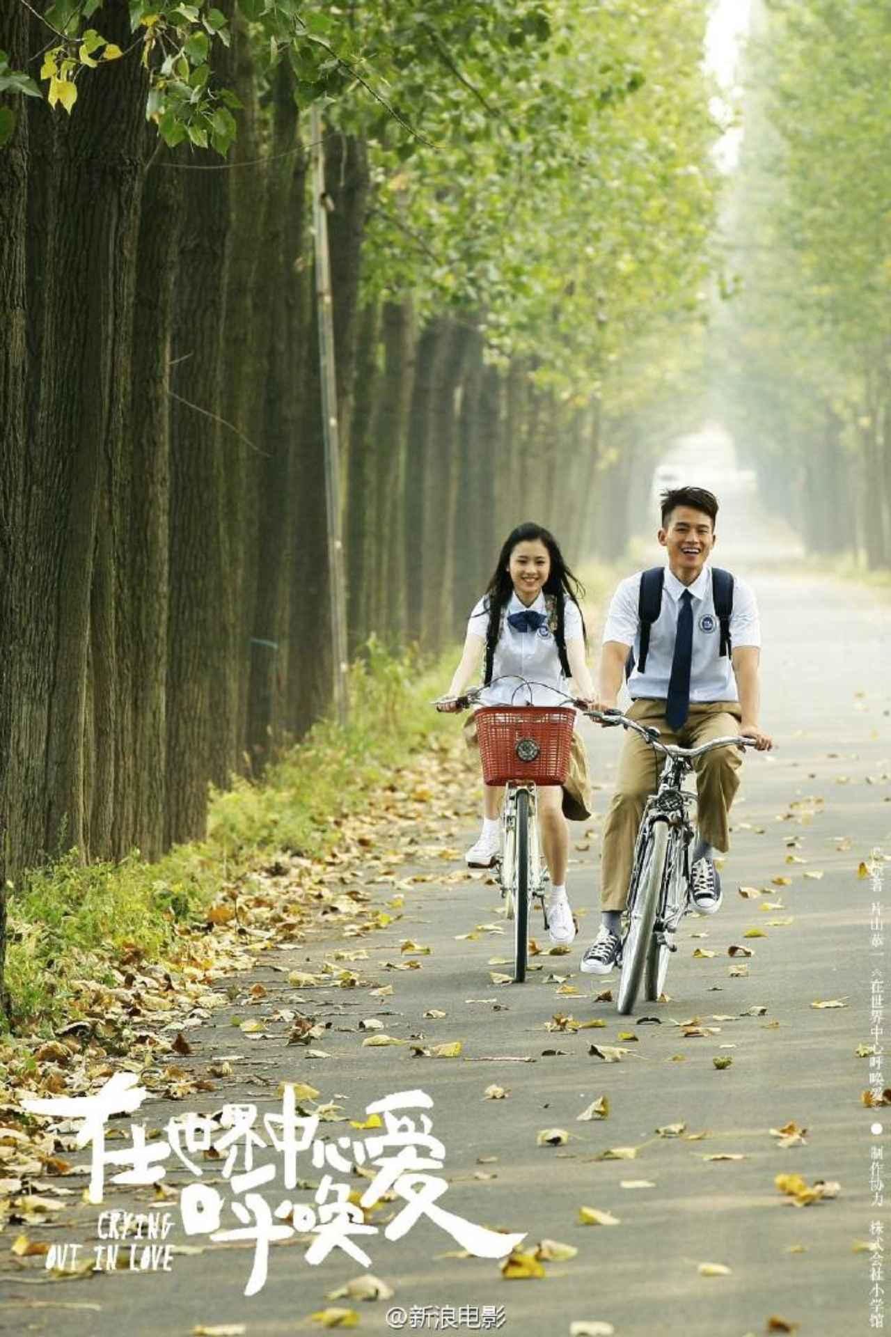 『世界の中心で、愛をさけぶ』の中国版リメークが8月より公開!ヒロインは張芸謀の申し子チャン・ホイウェン!