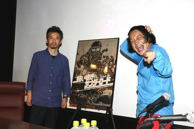 画像: 『狂い咲きサンダーロード』、撮影当時のネガ・フィルム再発見!ブルーレイ・ディスクでの再現プロジェクトで石井岳龍監督がトーク!